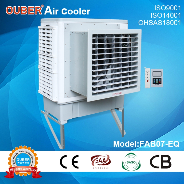 7600 axial window type/silence design/3 sides air inlet/single phase power supply type