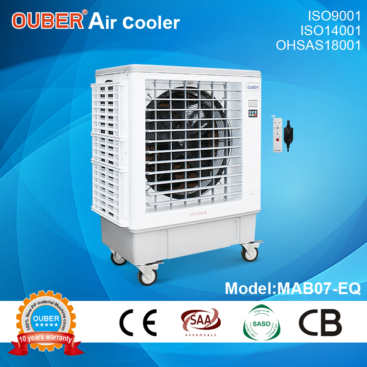 7600 axial mobile type/silence design/3 sides air inlet/ small water tank/ single phase power supply type