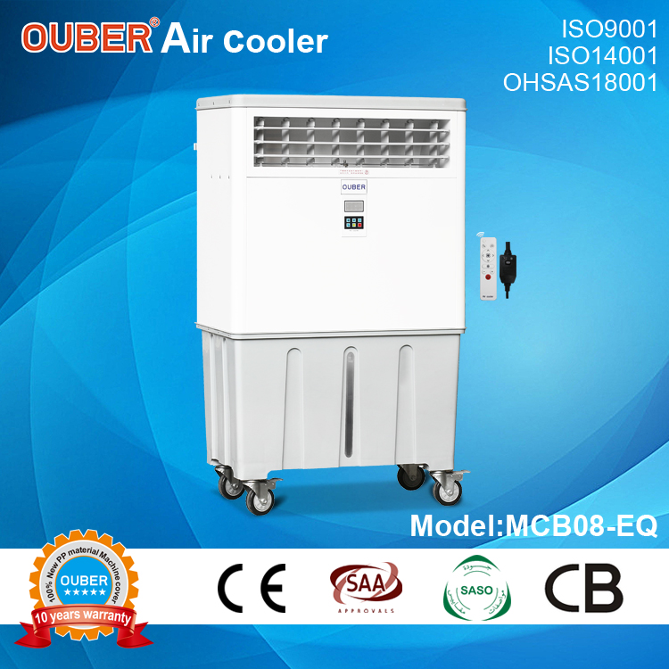MCB08-EQ  3500 centrifugal mobile type/silence type/electric 3 speeds/single phase power supply type
