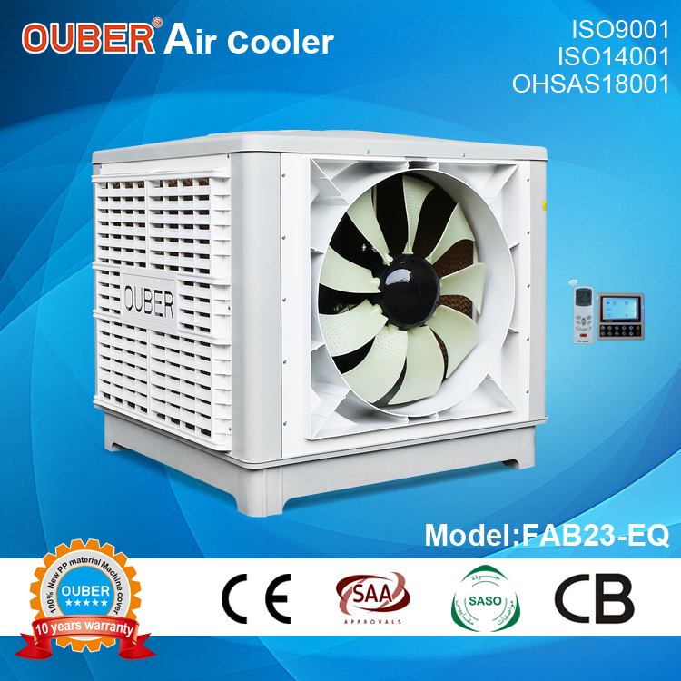 FAB23-EQ 23000 air duct machine/inverter 2 speeds/fixed axial beside air discharge